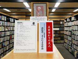 f:id:hongo-ueno-realestate:20181122185008j:plain
