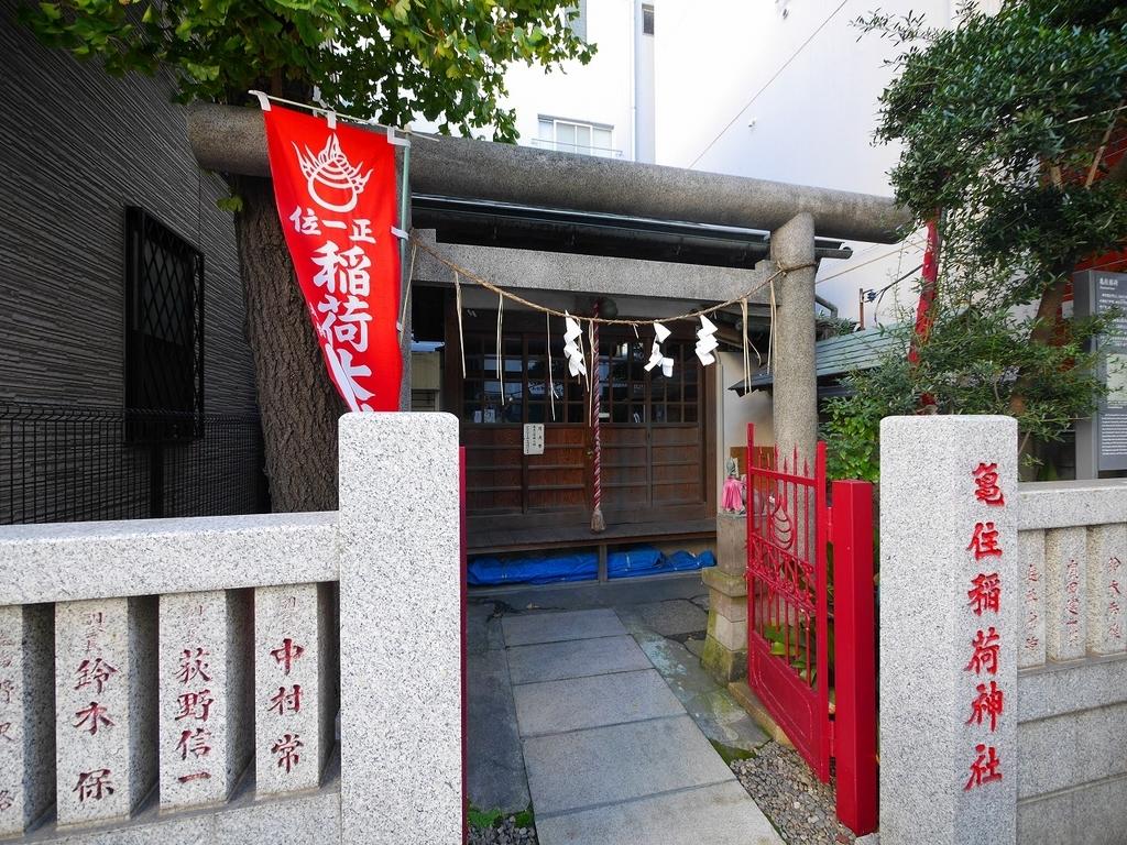 f:id:hongo-ueno-realestate:20181123171258j:plain