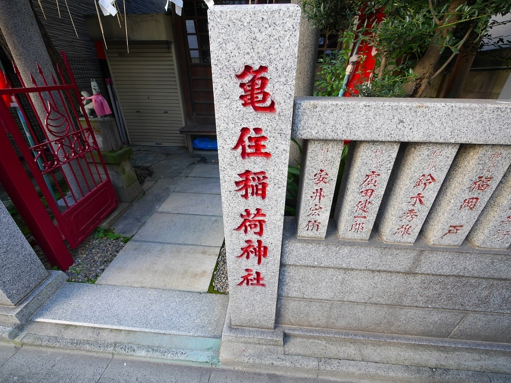 f:id:hongo-ueno-realestate:20181123171340j:plain