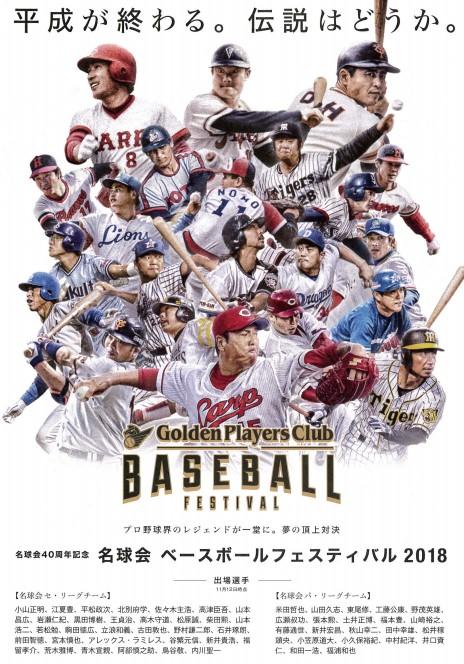 f:id:hongo-ueno-realestate:20181125111240j:plain