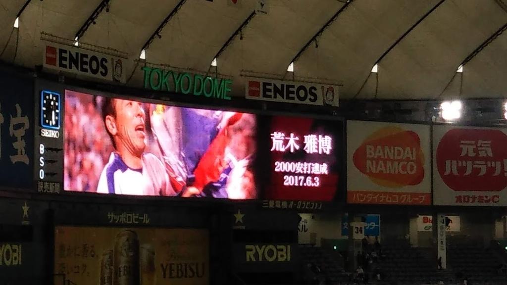 f:id:hongo-ueno-realestate:20181125112346j:plain