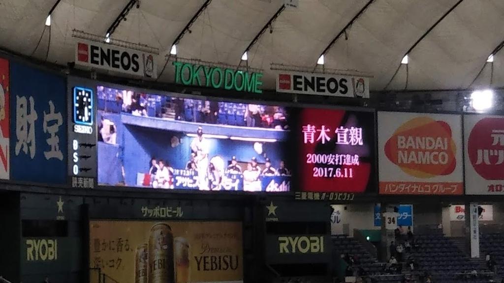 f:id:hongo-ueno-realestate:20181125112407j:plain