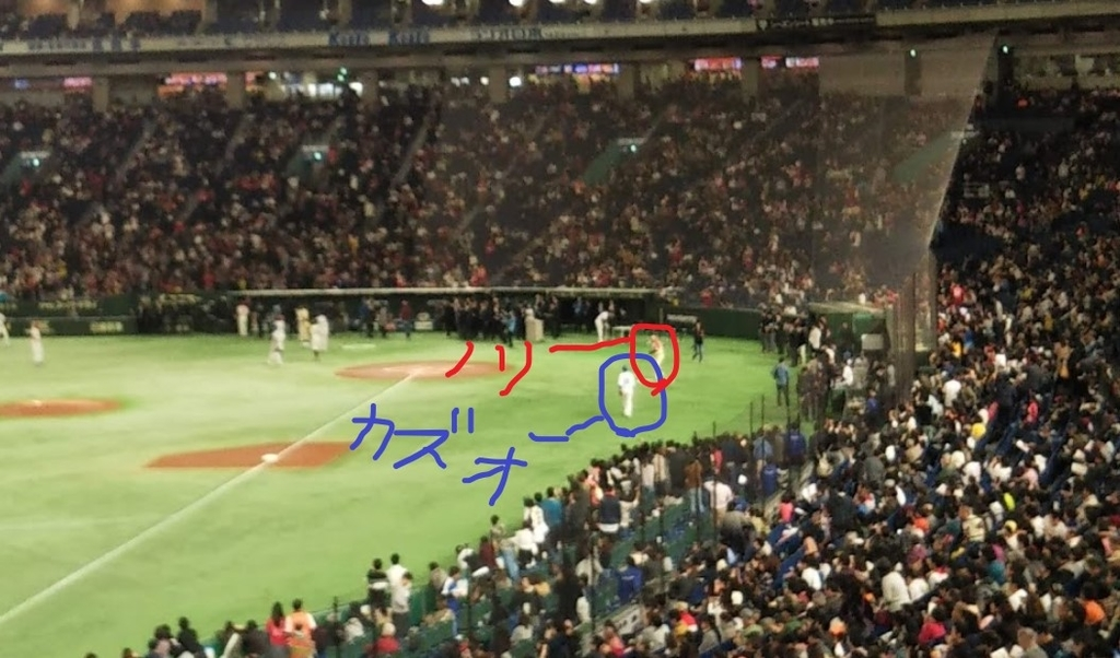 f:id:hongo-ueno-realestate:20181125113214j:plain