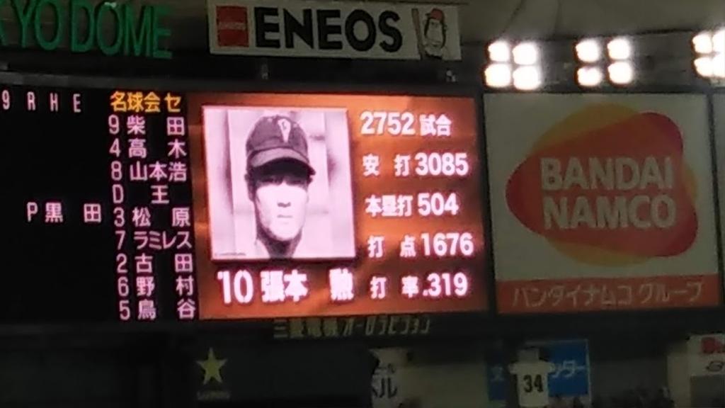 f:id:hongo-ueno-realestate:20181125114825j:plain