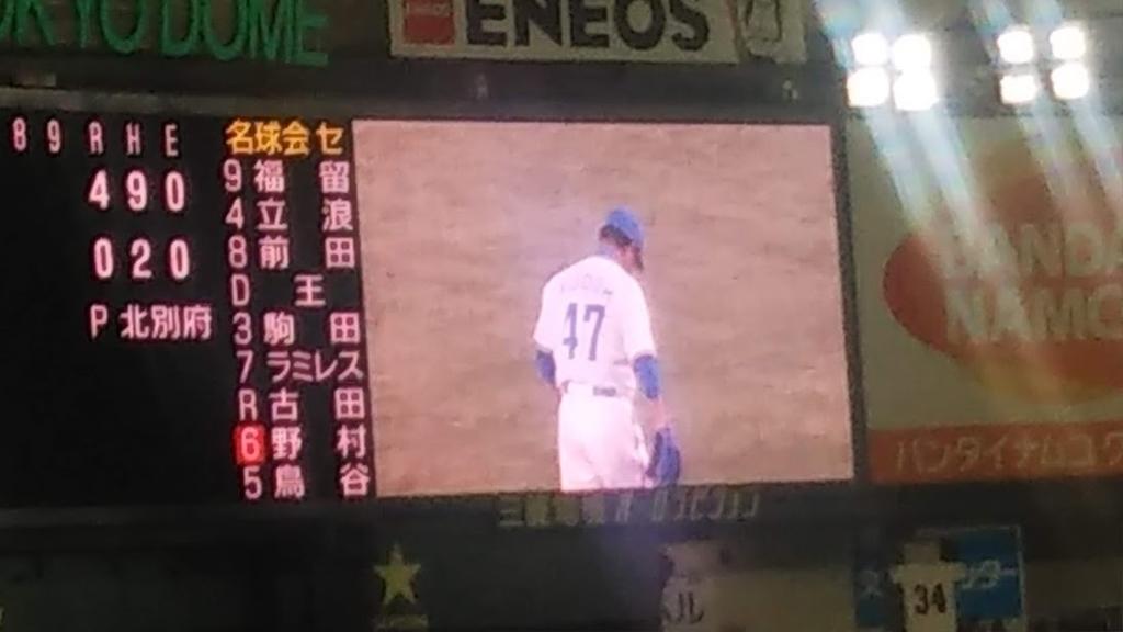 f:id:hongo-ueno-realestate:20181125115827j:plain