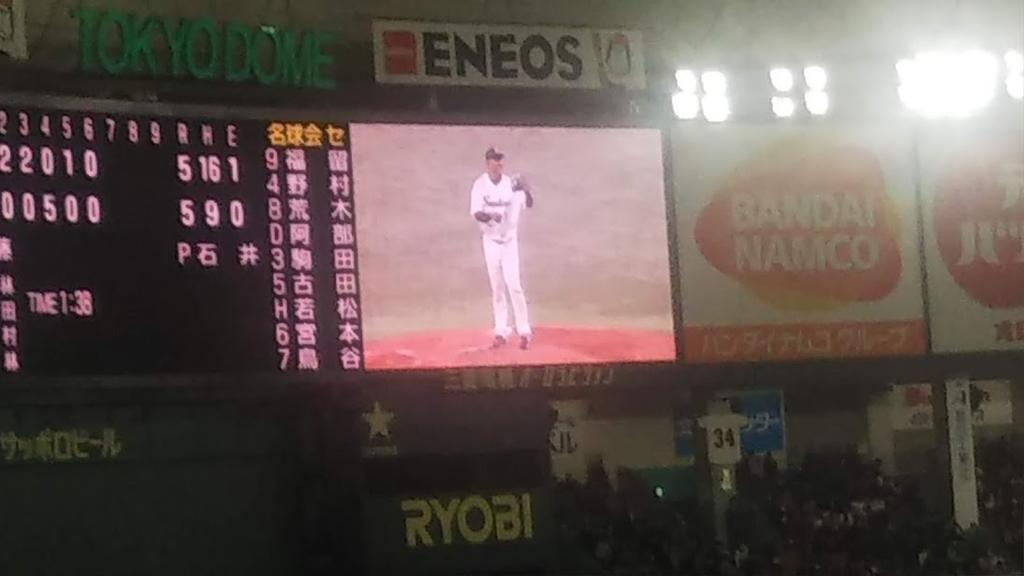f:id:hongo-ueno-realestate:20181125120956j:plain