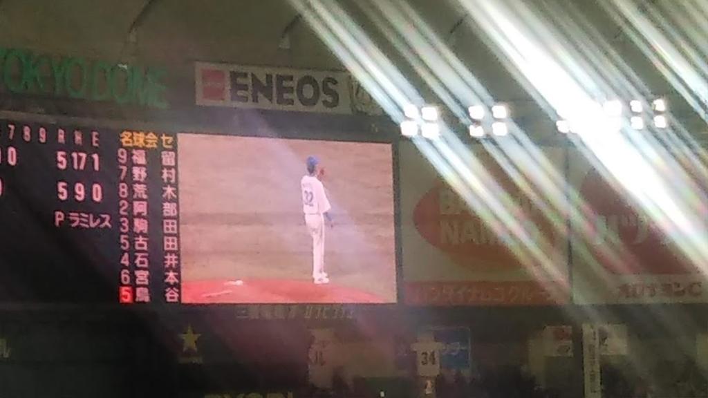 f:id:hongo-ueno-realestate:20181125121209j:plain