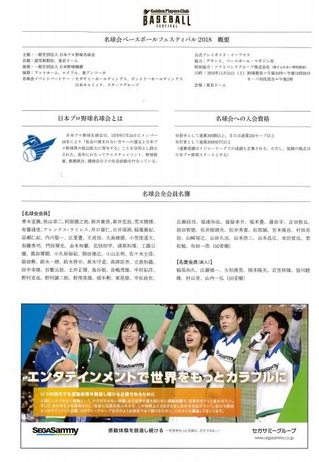 f:id:hongo-ueno-realestate:20181125122635j:plain