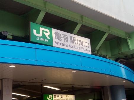 f:id:hongo-ueno-realestate:20181128164842j:plain