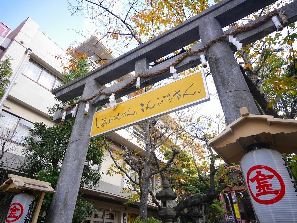 f:id:hongo-ueno-realestate:20181129174904j:plain
