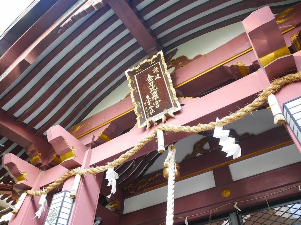 f:id:hongo-ueno-realestate:20181129175405j:plain