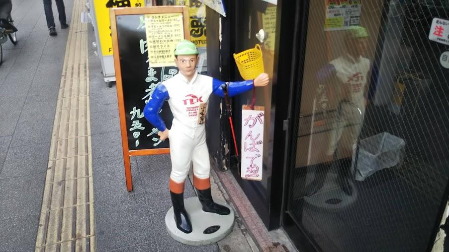 f:id:hongo-ueno-realestate:20190109115522j:plain