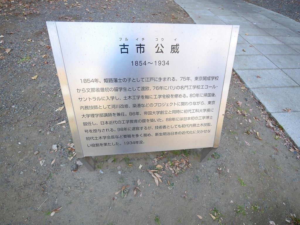 f:id:hongo-ueno-realestate:20190109155258j:plain