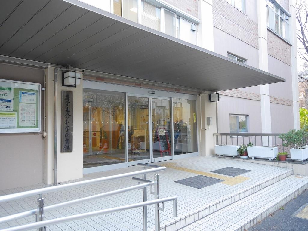 f:id:hongo-ueno-realestate:20190113143540j:plain