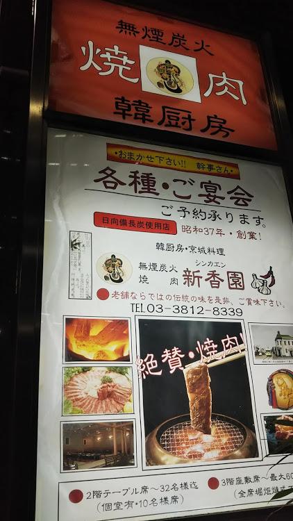 f:id:hongo-ueno-realestate:20190129192455j:plain