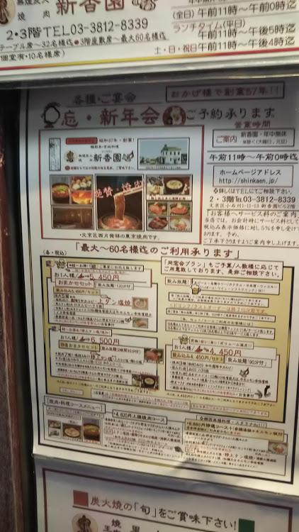 f:id:hongo-ueno-realestate:20190129192514j:plain