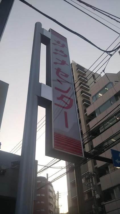 f:id:hongo-ueno-realestate:20190131125127j:plain