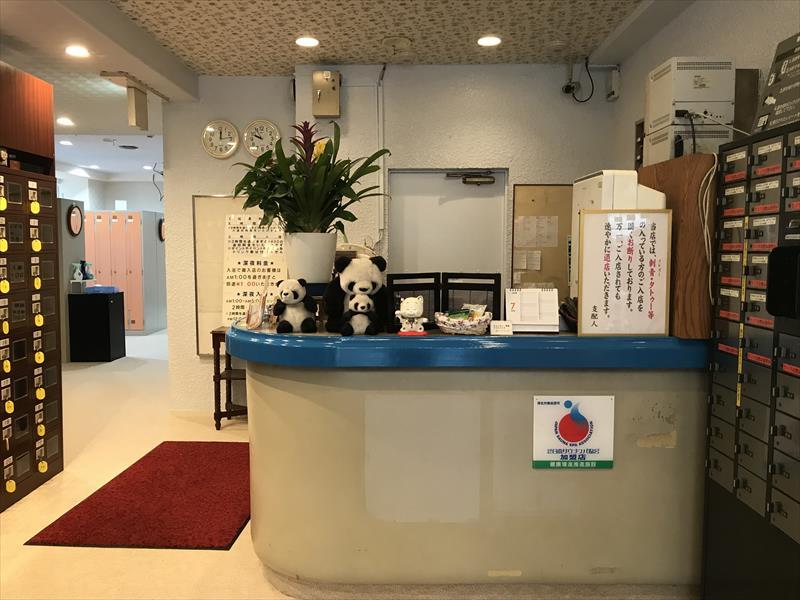 f:id:hongo-ueno-realestate:20190131125347j:plain