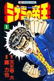 f:id:hongo-ueno-realestate:20190131132311j:plain