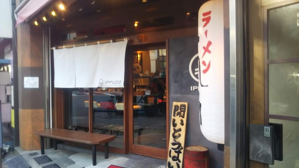f:id:hongo-ueno-realestate:20190201160445j:plain