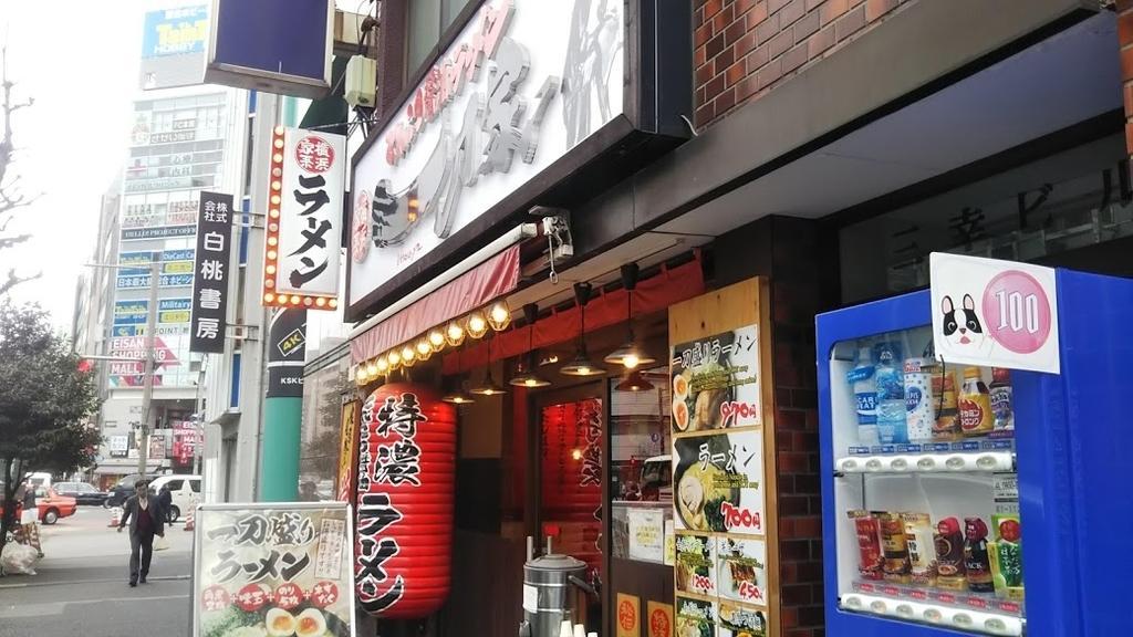 f:id:hongo-ueno-realestate:20190220151958j:plain