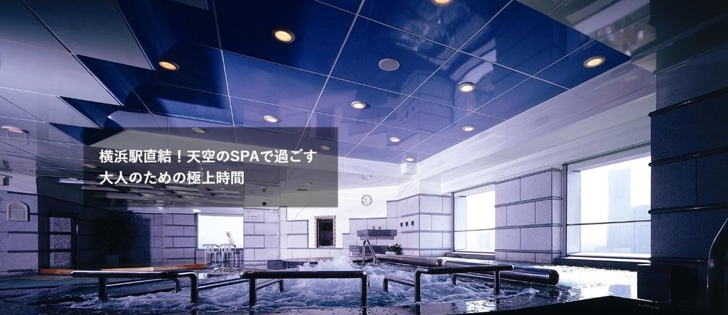f:id:hongo-ueno-realestate:20190302153344j:plain