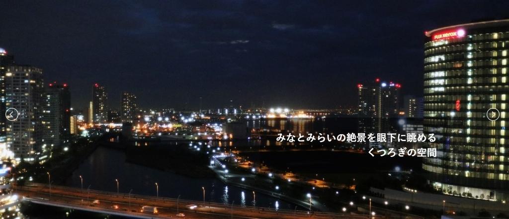 f:id:hongo-ueno-realestate:20190302153442j:plain
