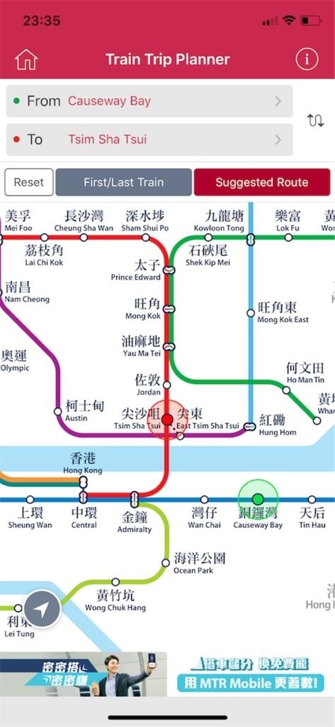 f:id:hongyoka:20181025103515j:plain