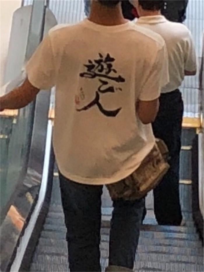 f:id:hongyoka:20181027205835j:plain