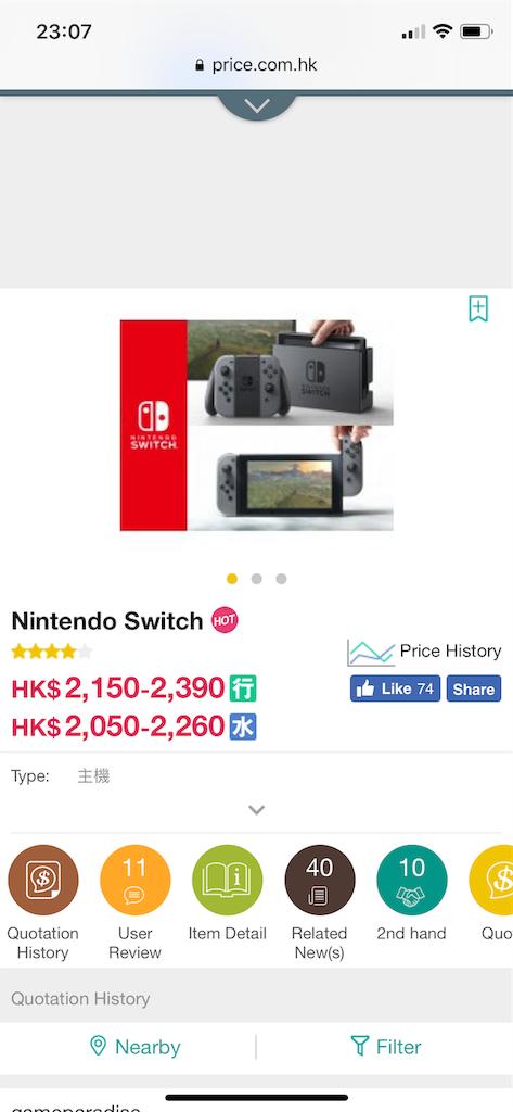 f:id:hongyoka:20181125000849p:image