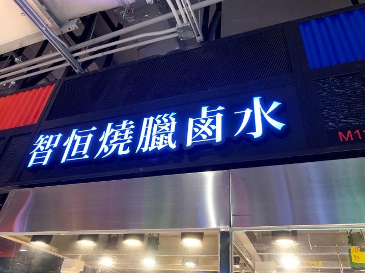 f:id:hongyoka:20190203132330j:plain