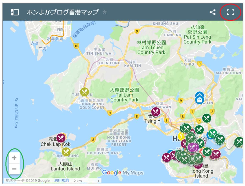 f:id:hongyoka:20190205184513p:plain