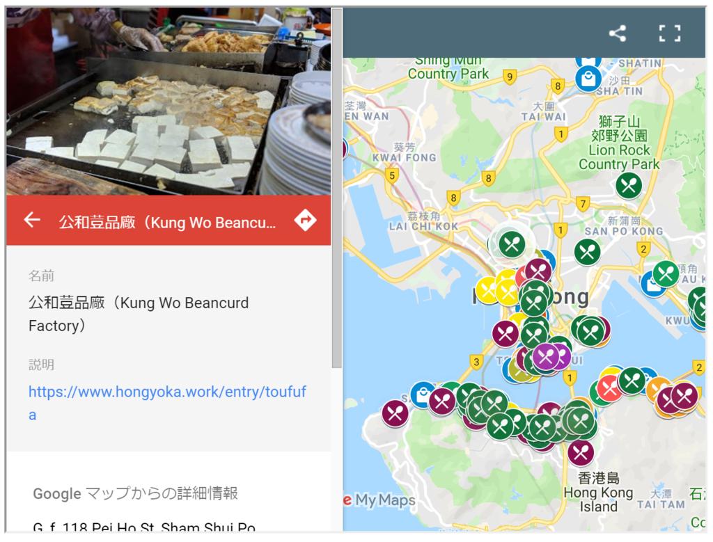 f:id:hongyoka:20190205185041p:plain