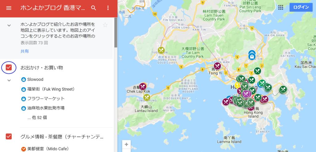 f:id:hongyoka:20190205185331p:plain