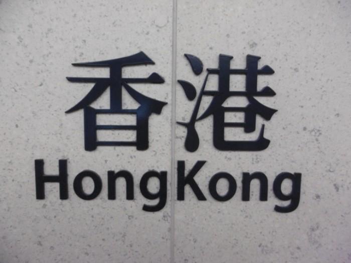 f:id:hongyoka:20190217001126j:plain