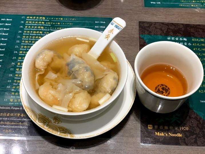 f:id:hongyoka:20190303191947j:plain
