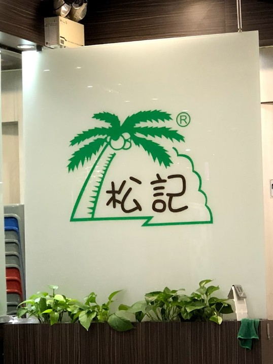 f:id:hongyoka:20190325115109j:plain