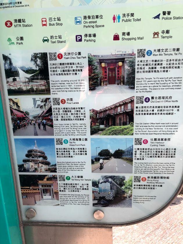 f:id:hongyoka:20190609231244j:plain