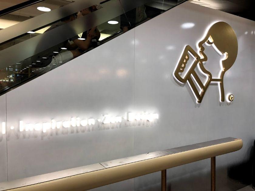 f:id:hongyoka:20190726222641j:plain