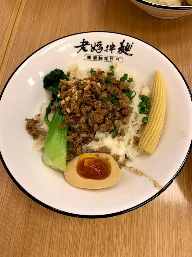 f:id:hongyoka:20190904123547j:plain