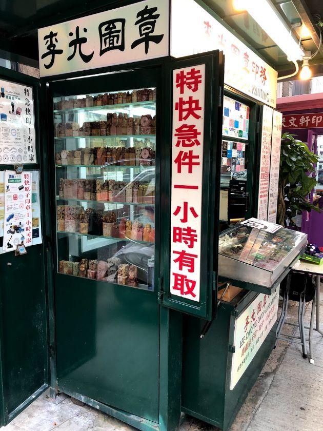 f:id:hongyoka:20190926111632j:plain