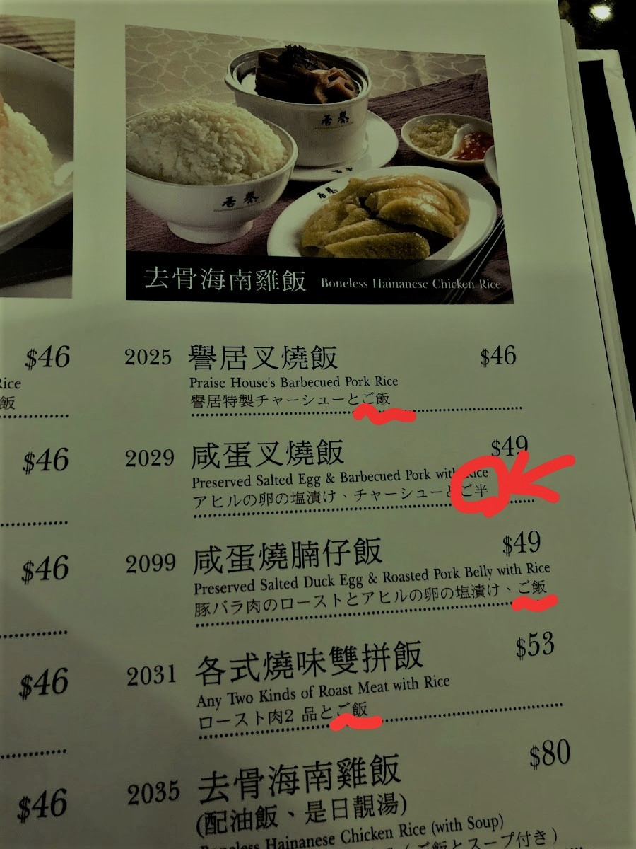 f:id:hongyoka:20191009140938j:plain