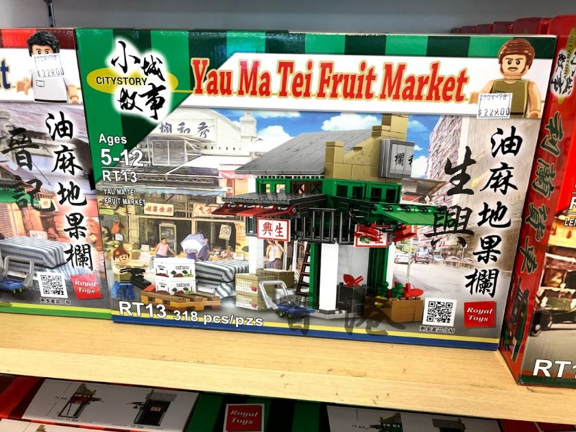 f:id:hongyoka:20191030111442j:plain