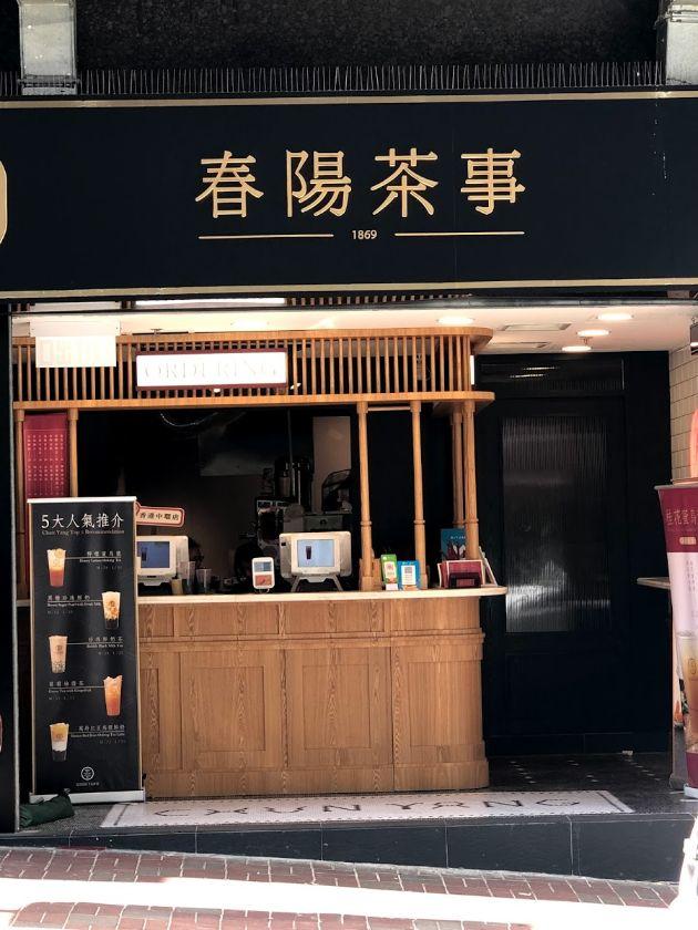 f:id:hongyoka:20191110161355j:plain