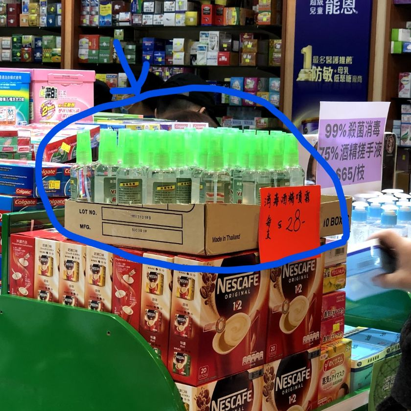 f:id:hongyoka:20200223112519j:plain