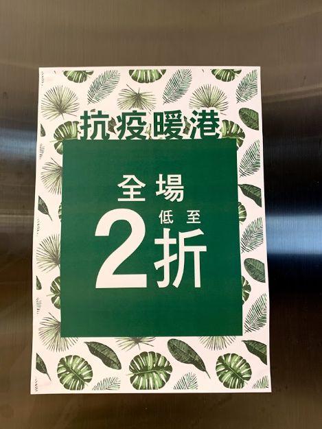 f:id:hongyoka:20200417184446j:plain
