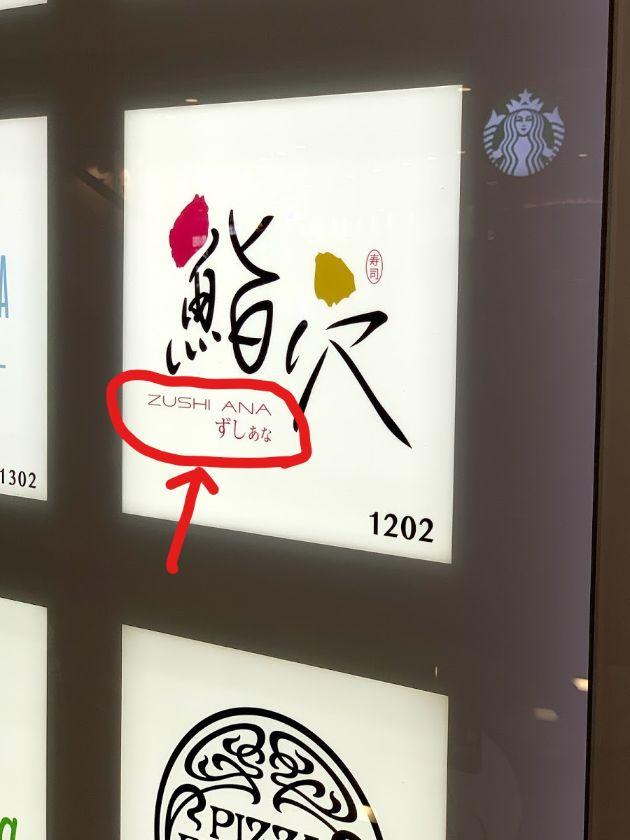 f:id:hongyoka:20200918100553j:plain