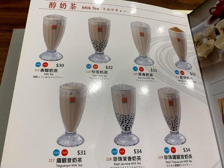 f:id:hongyoka:20201021105412j:plain