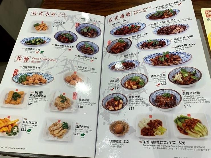 f:id:hongyoka:20201021105454j:plain