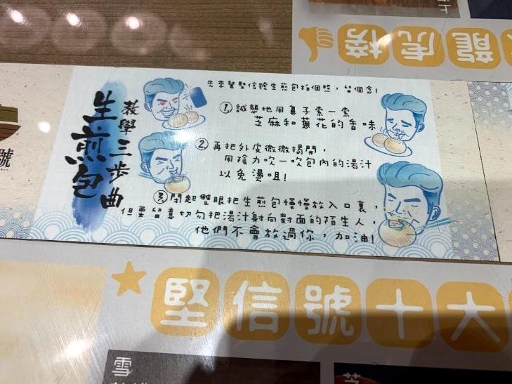 f:id:hongyoka:20201126160224j:plain
